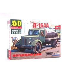 Autogudronator D-164A (tar spraying machine), MAZ-200, model kit