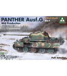 1:35 Германски среден танк Panther Ausf.G, средно производство, със стоманени колела, 2 в 1, Втора световна война (WWII German Medium Tank Panther Ausf.G  Mid  production w/ Steel Wheels 2 in 1)