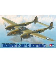 1:48 Американски тежък двумоторен изтребител Lockheed P-38 F/G Lightning