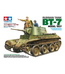 1:35 Съветски танк БТ-7 модел 1937 - 2 фигури