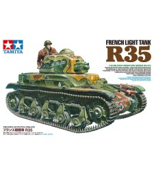 1:35 Френски лек танк R35