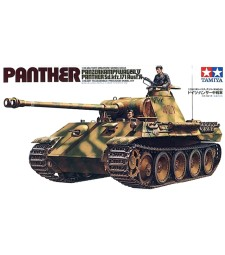 1:35 Германски среден танк Panther Ausf A (German Panther Ausf A Medium Tank) - 2 фигури