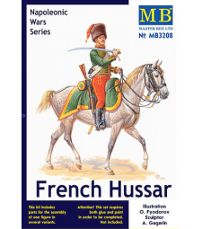1:32 Френски хусар, серия Наполеонови войни - 1 фигура