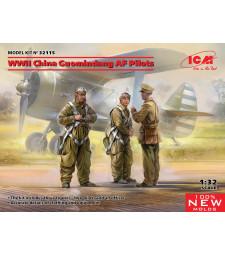 1:32 Китайски пилоти от Втората световна война (100% нова матрица)