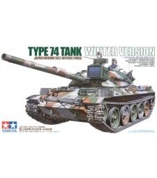 1:35 Японски основен боен танк Тип 74, зимна версия (JGSDF Type 74 Winter Tank Version) - 2 фигури
