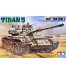 1:35 Израелски танк Tiran 5 - 2 фигури