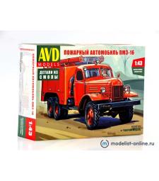 1:43 Fire engine PMZ-16 (ZIS-151), Die-Cast Model Kit