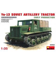 1:35 Съветски артилерийски трактор Ya-12, ранно производство