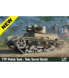 1:35 7TP Полски танк с двоен купол