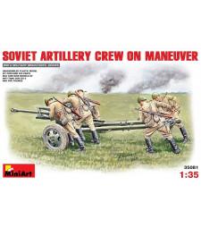 1:35 Съветски артилерийски екипаж на маневра - 5 фигури