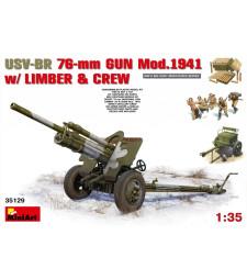 1:35 Оръдие USV-BR 76-mm модел 1941 с ремарке и екипаж - 5 фигури