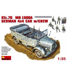 1:35 Германски военен автомобил Sonderkraftfahrzeug 70 (MB 1500A) 4x4 с екипаж