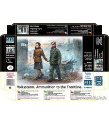 1:35 Волкщурм - Муниции за фронта - 2 фигури (Volkssturm. Ammunition to the Frontline  - 2 figures)