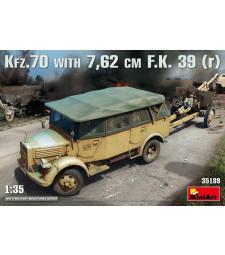 1:35 Германски военен автомобил Kfz.70 & 7,62 cm F.K. 39 (r)