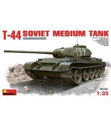 1:35 Съветски среден танк T-44 с интериор и двигател V-44 (подвижни части)