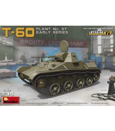 1:35 Съветски лек танк T-60 (фабрика No.37), ранна серия, есента на 1941-ва (T-60 (Plant No.37) Early Series, Autumn 1941 Production)