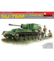 1:35 Съветска Самоходна Артилерийска Установка СУ-76М с екипаж, специално издание с 5 фигури (SU-76M w/Crew Special Edition)