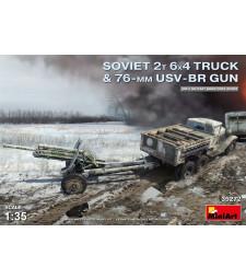 1:35 Съветски 2-т. 6x4 камион и оръдие УСВ-БР (Soviet 2 t 6x4 Truck with 76 mm USV-BR Gun)