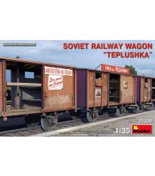 """1:35 Съветски Вагон """"Теплушка"""""""