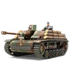 "1:35 Германско самоходно оръдие (Финландска служба) Sturmgeschutz III Ausf.G - ""Finnish Army"" - 1 фигура"