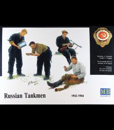 1:35 Руски танкисти, 1943-1944 - 4 фигури