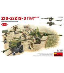 1:35 Съветскo противотанковo оръдие ZIS-2/ZIS-3 с количка и екипаж, 2 в 1
