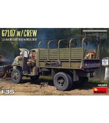 1:35 G7107 с екипаж 1,5t 4X4 товарен камион с метални елементи