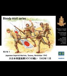 1:35 Серия Кървав атол. Кит № 1, Японски императорски морски пехотинци, Тарава, ноември 1943 г. - 4 фигури