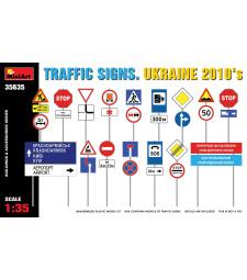 1:35 Пътни знаци, Украйна 2010-та