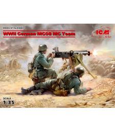 1:35 Германски картечари ВСВ (WWII German MG08 MG Team - 2 figures)