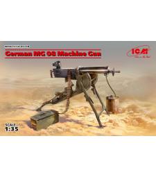 1:35 Германска картечница MG08 (100% нова отливка)
