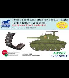 1:35 Вериги T85E1 (гумен тип) за лек танк M24 'Chaffee'