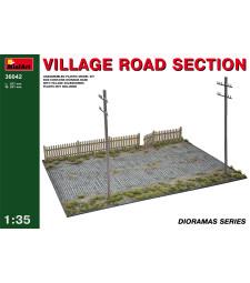 1:35 Селски път (Village Road Section)