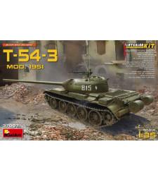 1:35 Съветски среден танк Т-54-3 Модел 1952, с интериор (T-54-3 Model 1951 Interior Kit)