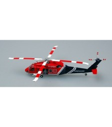 "1:72 UH-60A American "" Firehawk"""