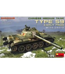 1:35 Китайски среден танк Тип 59, ранно производство (Type 59 Early Prod. Chinese Medium Tank)