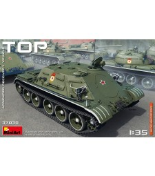 1:35 Съветска бронирана инженерна машина на базата на СУ-122-54 (TOP Armoured Recovery Vehicle, SU-122-54 Base)