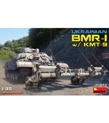 1:35 Украинска бойна машина за разминиране БМР-1 КМТ-9 (Ukrainian BMR-1 w/KMT-9)