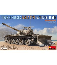 "1:35 Израелски танк Тиран-4 ""Шарир"" с гребло - ранна версия (Tiran 4 Sharir Early Type w/Dozer Blade)"