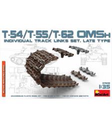 1:35 Вериги за T-54/T-55/T-62 OMSh, късен тип (T-54/T-55/T-62 OMSh Ind.Track Links Set, LateType)