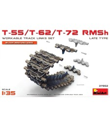 1:35 Работещи RMSh вериги за танкове T-55/T-62/T-72 късен вариант (RMSh Workable Track Links Set Late Type) - сглобка без лепило