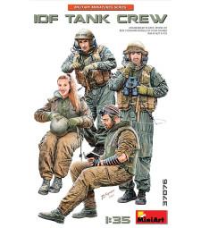 1:35 Израелски танков екипаж