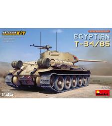 1:35 Египетски танк T-34/85 с интериор