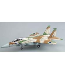 1:72 F-15I IDF/AF No. 209