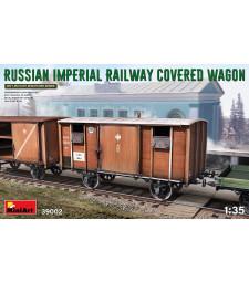 1:35 Руски имперски покрит вагон (Russian Imperial Railway Covered Wagon)