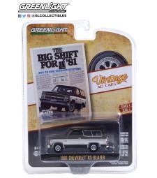 "Vintage Ad Cars Series 4 - 1981 Chevrolet K5 Blazer ""The Big Shift For '81"" Solid Pack"