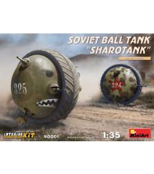 1:35 Съветски сферичен танк Шаротанк с интериор (Soviet Ball Tank Sharotank Interior Kit)