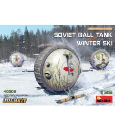 1:35  Съветски сферичен танк - модел с интериор