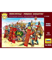 1:72 Персийска пехота - 42 фигури
