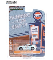 Running on Empty Series 11 - 2020 Nissan 370Z - Gulf Oil Solid Pack
